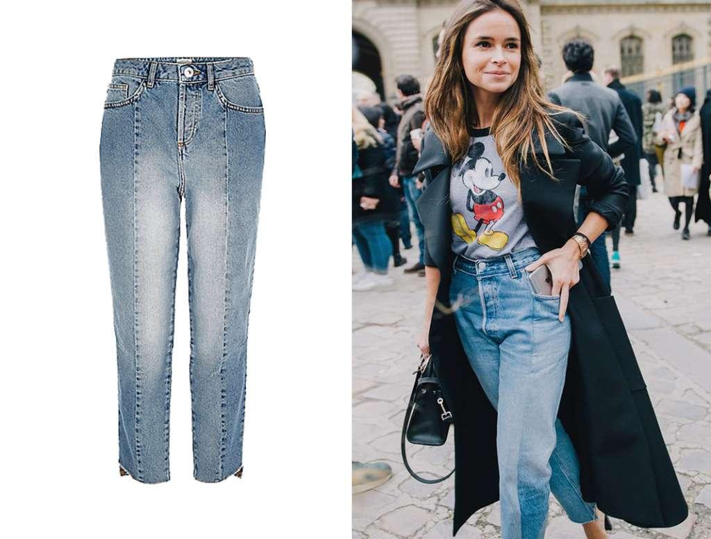 Bershka Jeans Streetstyle